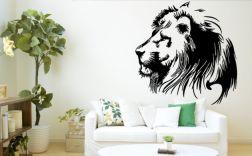 Vinilo León, el rey de la selva