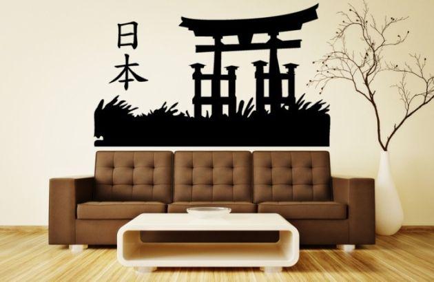 Vinilo Templo Japones